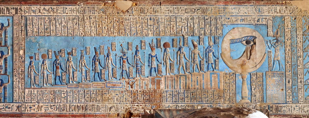 Hieroglyphic carvings in ancient egyptian temple